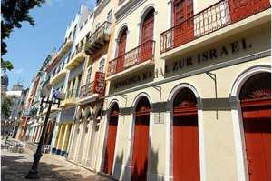 Oldest Synagogue in the Americas